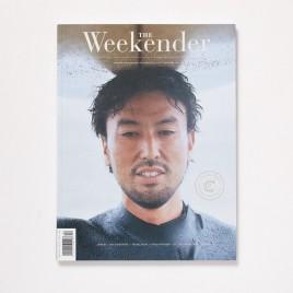 Weekender_12_1